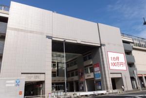 日吉駅東口のビル壁面広告は1カ月100万円の料金と製作費が150万円かかる
