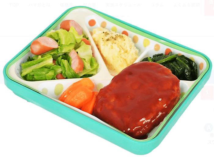 1食360円から提供の中学生向け「ハマ弁」、日替わりメニューは意外と魅力的