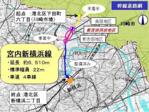横浜市側の「宮内新横浜線」は下田町6丁目が起点だが、下田町と高田までの間は未整備(市の資料より)