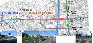 現在工事中となっている2区間の平面図(市の資料より)