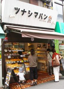 綱島の歴史と共に歩いてきたツナシマパン。今は、綱島西口商店街のこのお店と、綱島街道沿い・箕輪町2丁目にある「ロアール本店」にて歴史あるパンを求めることができる