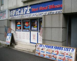 惜しまれながら閉店したGB'sCAFE(ジービーズカフェ)の日吉1号店となる「慶應大学前矢上店」(閉店を1週間後に控えた2016年8月2日に撮影)