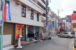 10月7日のオープンへ向け工事が進む「うっとり綱島店」(2016年9月1日撮影)