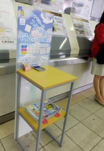 今週月曜日(10月17日)から日吉駅の改札口近くに出現したスタンプ台