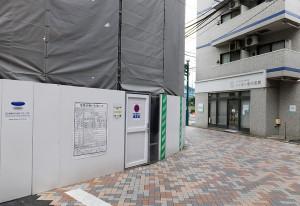 オズ通り「(仮称)木月2丁目ビル新築工事」は綱島街道にも面した場所