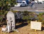 綱島SST付近の供養碑