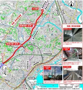 相鉄・東急直通線の工事進捗状況も紹介(「神奈川東部方面線だより」より)