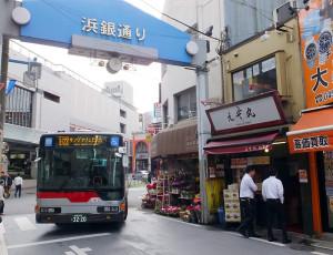 まさに日吉駅の目の前という浜銀通りにある「えぞ丸」