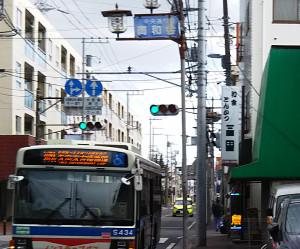南加瀬の中央通り商店街を歩いていると、どこかで見かけた文字が!