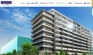 3月10日ごろに開設されたとみられる「プラウド綱島SST」の公式サイト