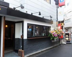 肉専門トラットリア「九(いちじく=ichiji-ku)」4月30日オープンしました