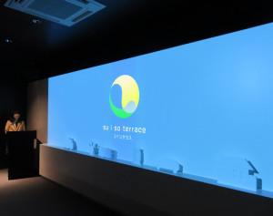 2階にはシアターが設けられており、水素エネルギーが理解できる映像をみることができる