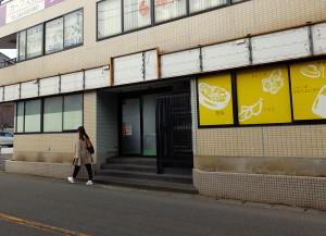 高田交差点にあった旧「オリジン弁当綱島高田店」は2月28日に閉店した状態のまま