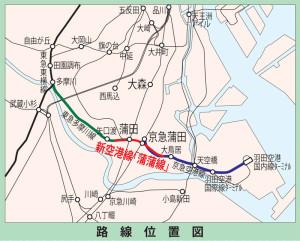 2013年の大田区が作成した新空港線「蒲蒲線」整備促進事業のPRリーフレットより