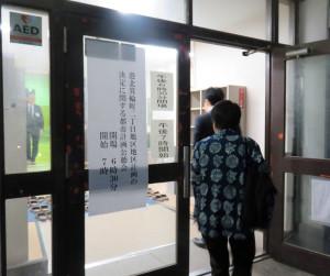 公聴会が開かれた日吉南小学校の体育館