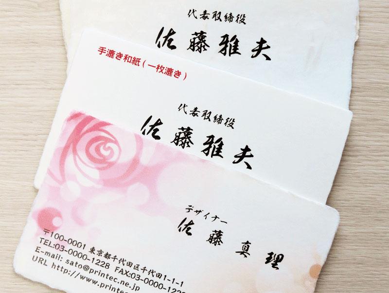 """ネット印刷のさきがけ「ART名刺工房」が20周年、地元企業にも""""日吉クオリティ""""で浸透"""