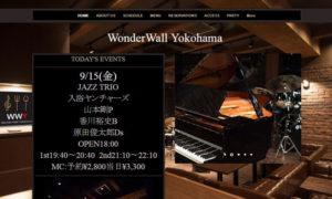今年(2017年)7月に2周年を迎えたワンダーウォール横浜のサイト。著名ミュージシャンやバンド編成の演奏も増え、日吉周辺のリピーターも増えているという