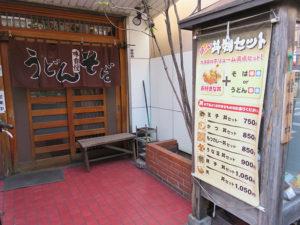 体育会の学生たちは、「どんどんご飯ものと麺類のセットを注文してくれた」と、大盛りサービスを厭(いと)わず始めたことが経営改善につながったと松田さん(2017年12月11日撮影)