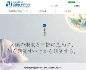 京都・けいはんな学研都市(関西文化学術研究都市)にある公益財団法人国際高等研究所のサイト。学生時代からゆかりのある京都の街で、黒須さんは次世代を見据えた研究事業やプロジェクトに参画している