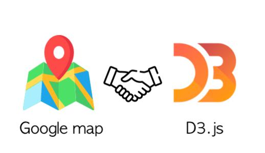 d3.jsで描いた地図をGoogleMapの上に載せる方法
