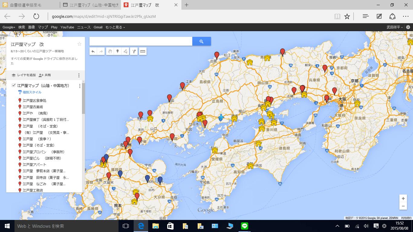江戸屋マップ改 20150808