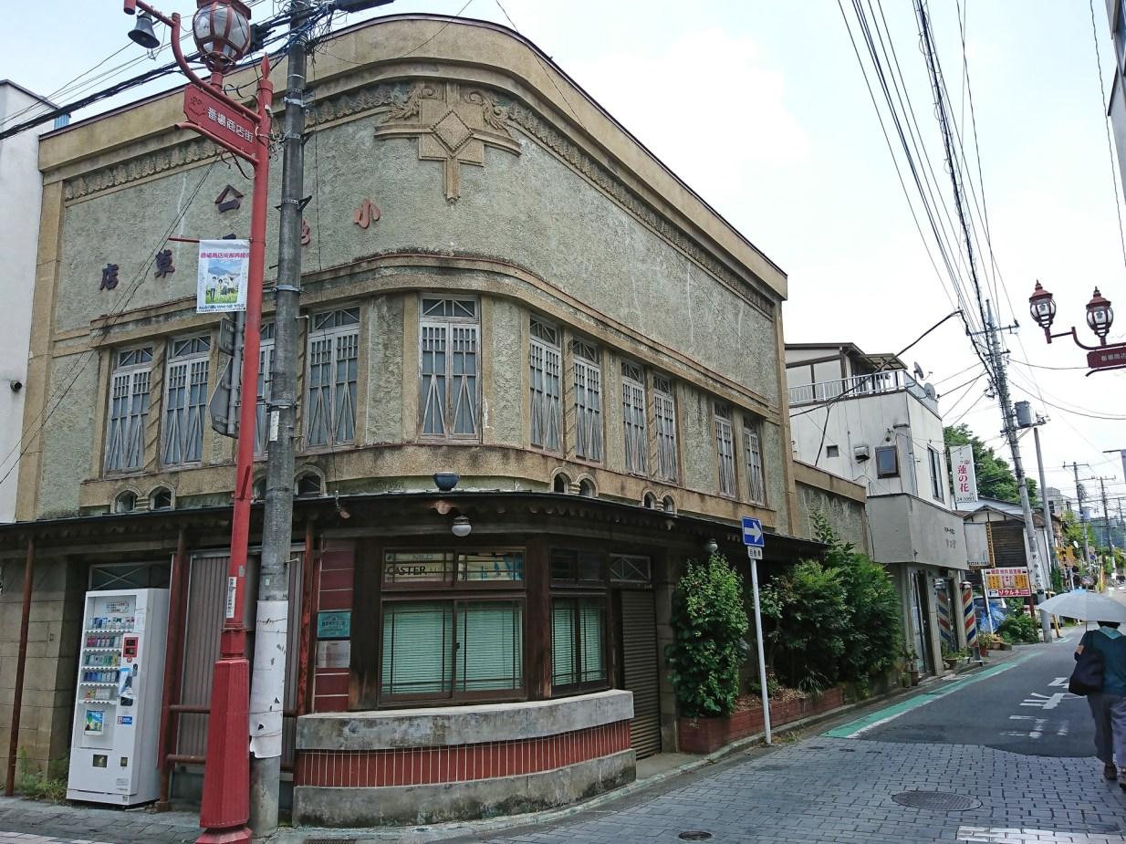 小池煙草店(昭和初期)