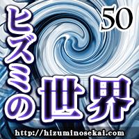 第050界【映画】ヴェノム