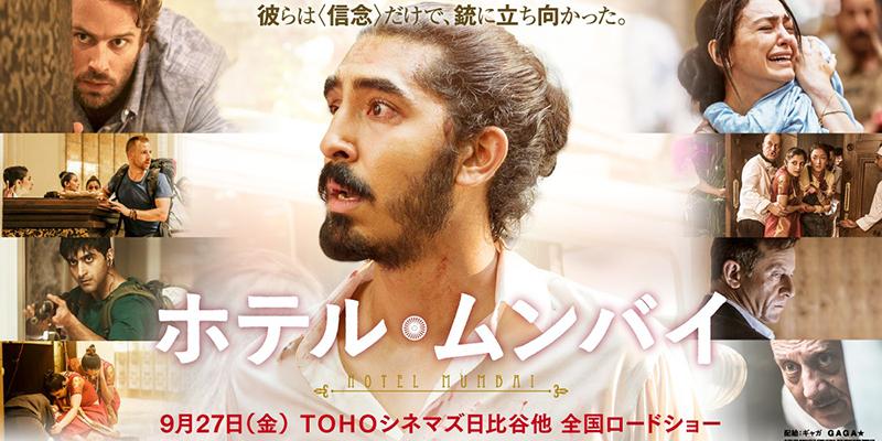 第076界【映画】ヒズミの世界大賞2019-映画編- 後編