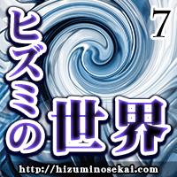 第007界【ゲーム】ニンテンドークラシックスミニ スーパーファミコン 後編