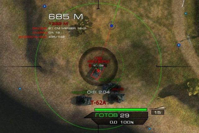 Art -artillery- Taipan sight