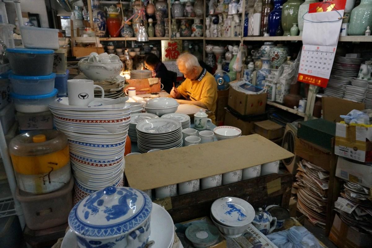 粵東磁廠をじっくり取材、香港スタイルに紹介しました♪