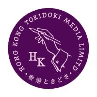 香港ときどきマカオ