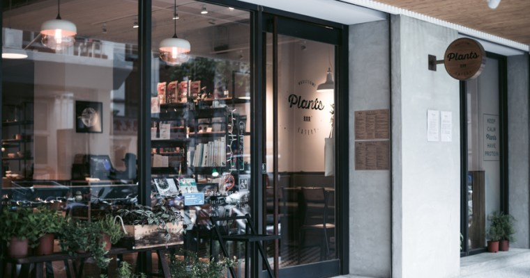 Plants Eatery: 顛覆素食與健康料理的刻板印象