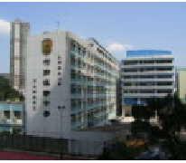 孔教學院何郭佩珍中學 Confucian Ho Kwok Pui Chun College