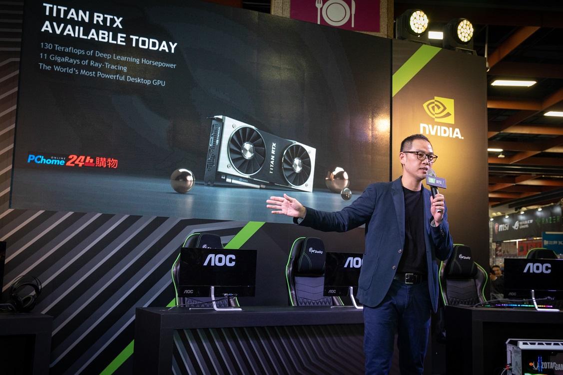 圖一_NVIDIA 於台北國際電玩展宣布 TITAN RTX 於 PChome 24h 獨家開賣