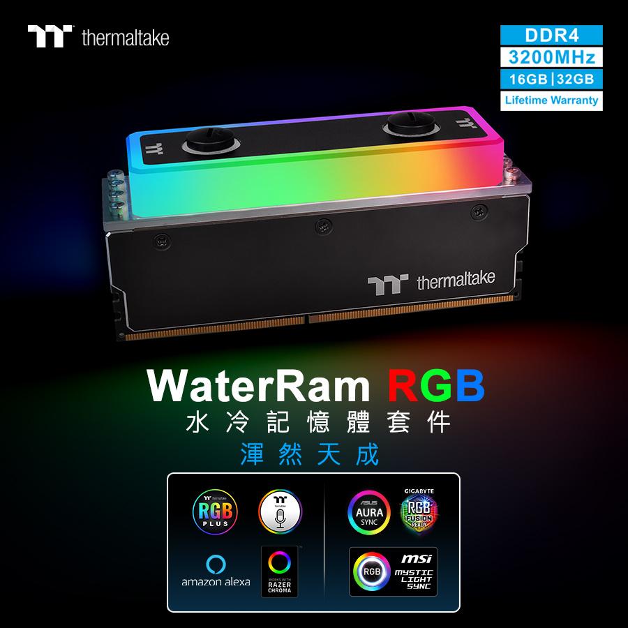 曜越世界首創WaterRam RGB水冷記憶體套件_2