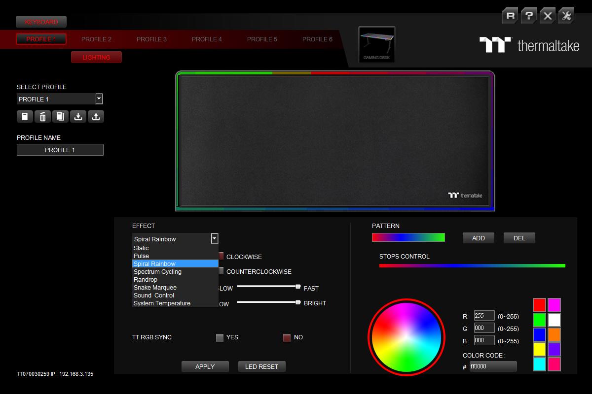 曜越Level 20 RGB BattleStation電競桌_軟體