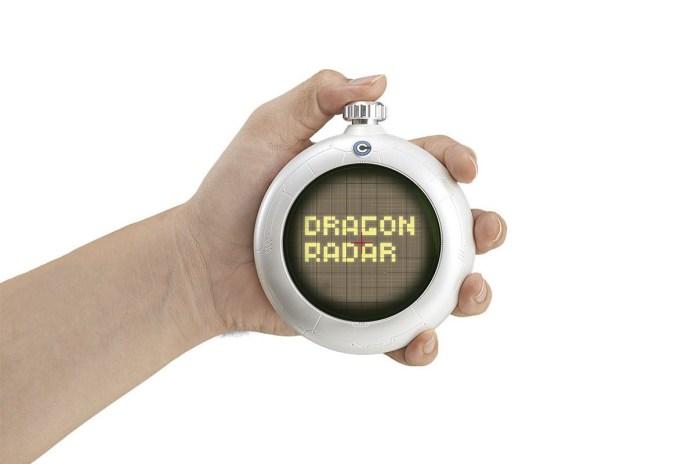 《Dragon Ball》「真 · 龍珠雷達」將登陸香港