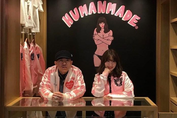 HUMAN MADE x AKB48 小嶋陽菜期間限定店