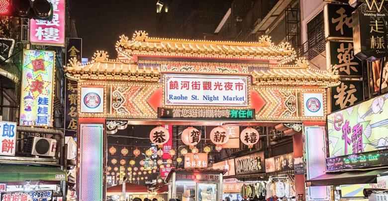 饒河街夜市美食懶人包 – MamaClub HK | 媽媽嘅專屬資訊平臺