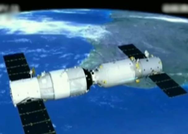 天舟一號成功為天宮二號進行「太空加油」|即時新聞|大陸|on.cc東網