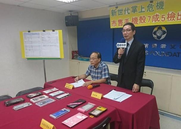蘋果官方手機殼在臺驗出雙酚A 香港官網亦有售