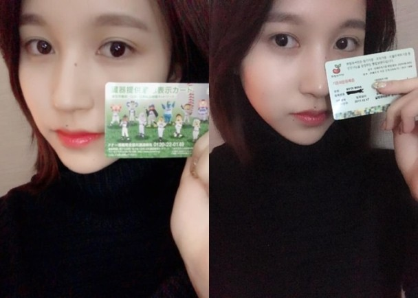 TWICE出道800日 Mina簽器官捐贈卡慶祝 即時新聞 東網巨星 on.cc東網