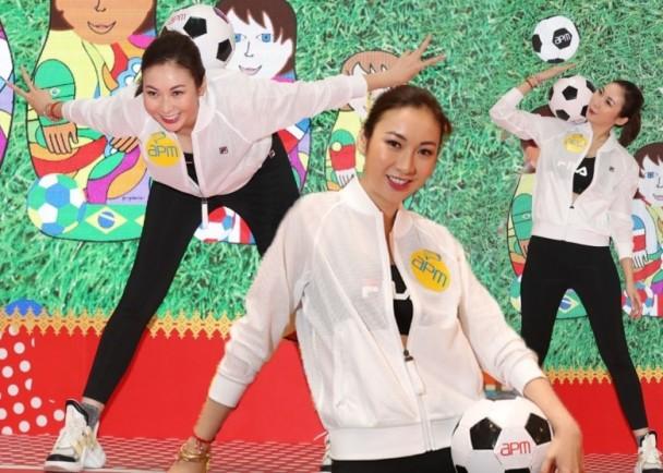 日本喪食增磅 莊思敏睇世界盃減肥|即時新聞|東網巨星|on.cc東網