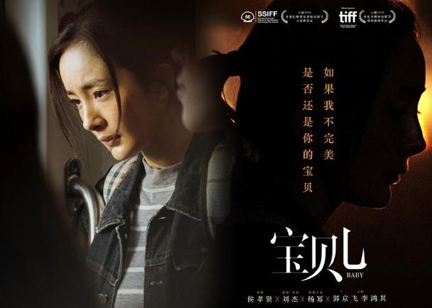 楊冪打入國際 西班牙電影節爭金貝殼獎 即時新聞 東網巨星 on.cc東網