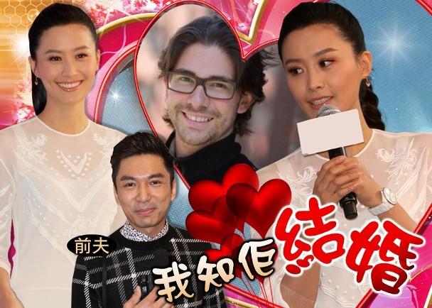 陳法拉低調有「婚」數 薛世恒證前妻再婚|即時新聞|東網巨星|on.cc東網