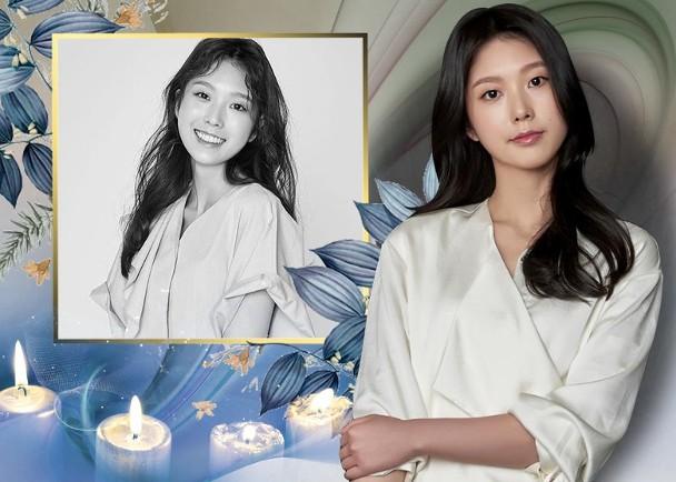 拍《鬼怪》出道 高秀貞病逝終年24歲|即時新聞|東網巨星|on.cc東網
