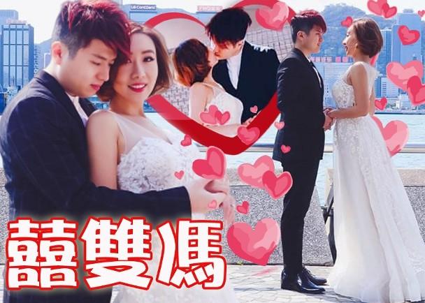 疫境秘密註冊結婚 馮凱淇嫁DJ囍雙馮|即時新聞|東網巨星|on.cc東網