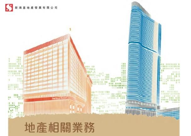股東增持股權一覽 即時新聞 財經 on.cc東網
