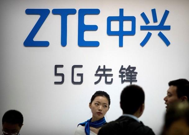 【即市分析】5G概念當炒 中興醞釀突破|即時新聞|財經|on.cc東網